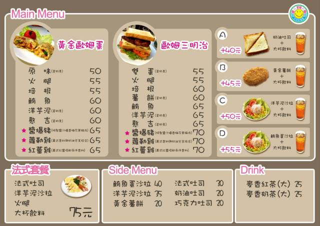 FB01_menu