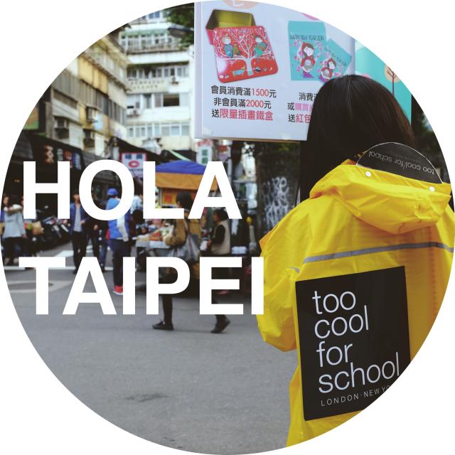 Follow HolaTaipei